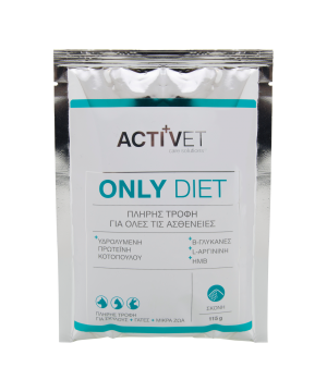 Activet® Only Diet